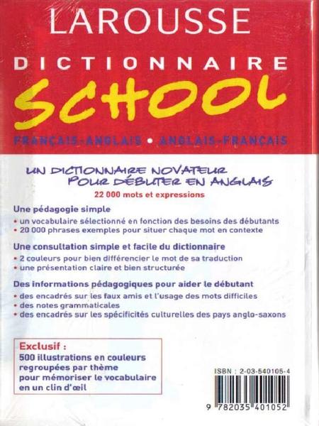 order dictionnaire larousse school  fran u00e7ais anglais